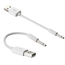 USB Кабель Apple (MC003ZM/A)
